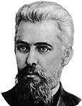 Николай Георгиевич Гарин - Михайловский