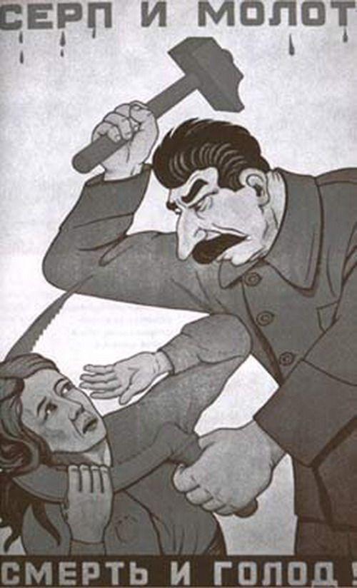 Гройс Б. — Борьба против музея или демонстрация искусства в тоталитарном пространстве
