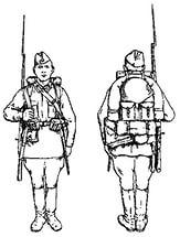 С. Гуров - Боец и отделение на подходе