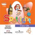 Аудиокурс к учебнику Spotlight за 4 класс
