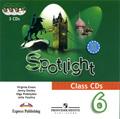 Аудиокурс к учебнику Spotlight за 6 класс