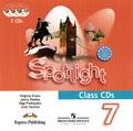 Аудиокурс к учебнику Spotlight за 7 класс
