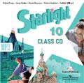 Аудиокурс к учебнику Starlight за 10 класс