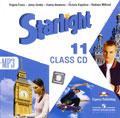Аудиокурс к учебнику Starlight за 11 класс