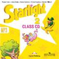 Аудиокурс к учебнику Starlight за 2 класс