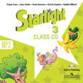 Аудиокурс к учебнику Starlight за 3 класс