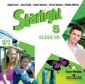 Аудиокурс к учебнику Starlight за 5 класс
