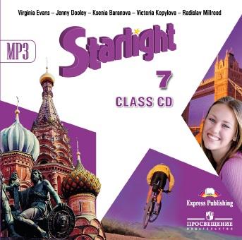 Аудиокурс к учебнику Starlight за 7 класс
