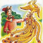 Жар птица и Василиса царевна