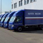 Работа на Почте России