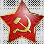 Книги о Советском Союзе