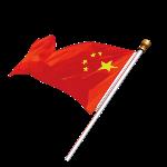 Полиглот китайский язык за 16 часов. Смотреть и слушать онлайн.