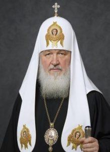 Проповеди Патриарха Кирилла