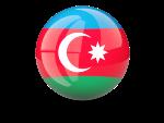 Аудио уроки азербайджанского языка