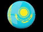 Видео уроки казахского языка