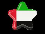 Аудио словарь арабского языка