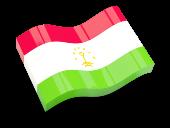Уроки таджикского языка